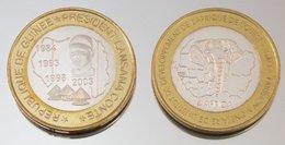 Guinée (Conakry) 6000 CFA 2003 Conte Flag Error Monnaie Bimétallique Précieuse Président - Guinée