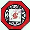 2002  Lunar Year  Year Of The Horse  Souvenir Sheet  Sc 1934  MNH ** - Neufs
