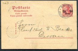 1906 Turkey Smyrna Dutsche Post Stationery Postcard - Dessau Germany - 1837-1914 Smyrna