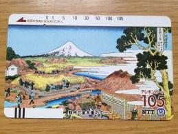 Ancienne Balkenkarte / Barcode Card Japan / Nippon Landscape Painting   -  Year 1986 - 290-020 - Japan