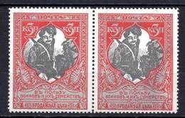 RUSIA. AÑO 1915. Mi 104C - Yv 98 AC (MNH) X 2 - 1917-1923 Republic & Soviet Republic