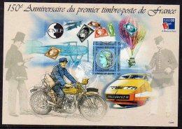 """France CNEP N ° 30 Nd  Xx """"Philexfrance ' 99"""",  Le Bloc  Non Dentelé  TB - CNEP"""