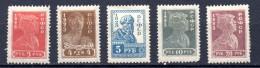 RUSIA. AÑO 1922-1923.  Mi 215A/219A - Yv 218/222 (MH) - Nuevos