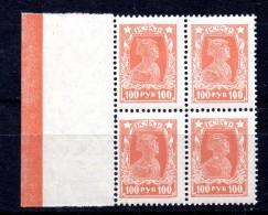 RUSIA. AÑO 1922.  Mi 211A - Yv 208A (MNH) X 4 - Ongebruikt