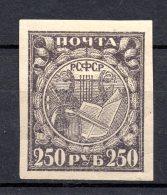 RUSIA. AÑO 1921.  Mi 158 Xa  (MH) - Nuevos