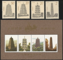 China,  Scott 2016 # 2545-2548a,  Issued 1995,  Set Of 4 + S/S Of 4,  MNH,  Cat $ 6.80, - 1949 - ... People's Republic