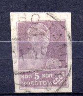 RUSIA. AÑO 1923.    Mi 232 I  (USED) - 1917-1923 Republic & Soviet Republic