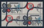 **Czechoslovakia 1971 Mi 2020 Sheet Of Four (2x2) Coupon Traffic MNH - Tschechoslowakei/CSSR