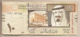 Arabia Saudita - Banconota Circolata Da 10 Riyals - 2009 - Arabia Saudita