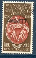 1950 BELLE ARTI  Trieste A  Serie Completa Usata - 7. Triest