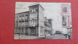 > Romania =Salutations De Sophia   Stamps & Cancel Ref 2211 - Rumänien