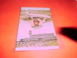 B655 Murtala Airport Lagos Nigeria - Nigeria