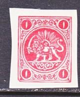 1 RAN   33    *    Forgery  Or  Reprint - Iran