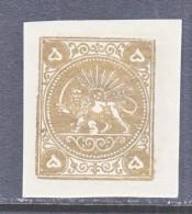 1 RAN   37    *    Forgery  Or  Reprint - Iran