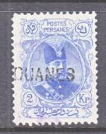 1 RAN   358  (o)  UNLISTED  OVERPRINT - Iran
