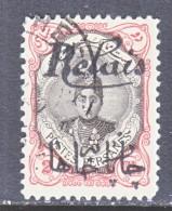1 RAN   520     (o)    REPRINT - Iran