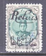 1 RAN   521     (o)    REPRINT - Iran