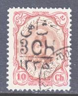 1 RAN   593    (o)    REPRINT - Iran