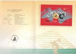China, 2000, Mi. 3177 (bl. 95), Sc. 3051, Y&T 108, SG 4531, Summer Olympic Games, Sydney, MNH - 1949 - ... People's Republic