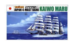 Kaiwo Maru Japan 4-Mast Bark 1/350 ( Aoshima ) - Boats