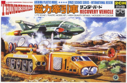Thunderbirds : Recovery Vehicle With Wired Remote Control 1/72 ( Aoshima ) - SF & Robots