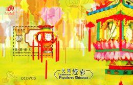 MC0036 Macao 2006 Folk Lantern M/S MNH - Used Stamps