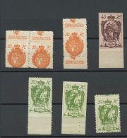 LIECHTENSTEIN,  GROUP VARIETIES 1920 7 VARIETIES NG/NH - Liechtenstein
