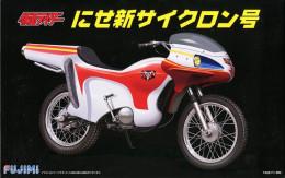 Kamen Rider Nise Shin Cyclone Gou 1/12 ( Fujimi ) - Motorcycles