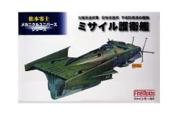 Matsumoto Reiji Mechanical Universe Series Solar Fleet Missiles Destroyer 1/500 - SF & Robots