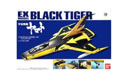 Space Battleship Yamato EX Model Black Tiger 1/100 ( Bandai ) - SF & Robots