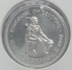 LESOTHO 1 LOTI 1998 PICK KM66 UNC - Lesotho