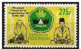 Indonesia/Indonésie: Lettura Del Corano, Lecture Du Coran, Reading Of The Koran - Islam