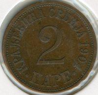 Serbie Serbia 2 Pare 1904 KM 23 - Serbie