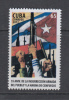 2012.5 CUBA 2012 MNH REVOLUTION IN CIENFUEGOS. 35 ANIV LEVANTAMIENTO MILITAR - Kuba