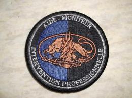 Ecusson Patch Gendarmerie Aide-Mip GD Couleurs - Ecussons Tissu