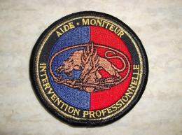 Ecusson Patch Gendarmerie Aide-Mip GM Couleurs - Ecussons Tissu