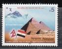 NEPAL, 2007, Diplomatic Relations Between Nepal And Egypt, MNH, (**) - Gemeinschaftsausgaben