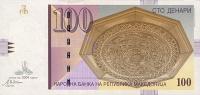 MACEDONIA P. 16e 100 D 2004 UNC - Macedonia