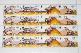 (WWF-341) W.W.F. Oman Leopard MNH Stamps 2004 - W.W.F.
