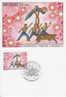 Carte Maximum  1er Jour  MONACO   Acrobates  Chinois    1996 - Circus