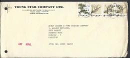 "China Airmail Flora Definitive ""Plum Tree Postal History Cover Sent To Pakistan - Poste Aérienne"