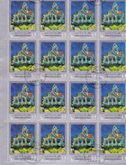 YEMEN ARAB REPUBLIC  DETAILS 24 TIMBRES VAN GOGH   (MG160295) SPECIAL POSTAGE FOR THIS STAMPS - Yemen