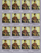 YEMEN ARAB REPUBLIC  DETAILS 24 TIMBRES VAN GOGH   (MG160300) SPECIAL POSTAGE FOR THIS STAMPS - Yemen