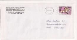 BRIEF LETTRE COB 2390 LUCKY LUKE  Alleen Op Brief  / Seul Sur Lettre - Covers & Documents