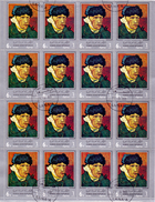 YEMEN ARAB REPUBLIC  DETAILS 24 TIMBRES VAN GOGH   (MG160302) SPECIAL POSTAGE FOR THIS STAMPS - Yemen