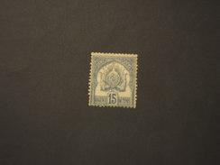 TUNISIA - 1888/93 STEMMA 15 C. - NUOVO(+) - Tunisie (1888-1955)