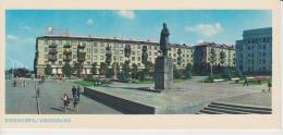 Voroshilovgrad Luhansk  - V.I. Lenin Monument - Communist Propaganda - Unused,perfect Shape - Monuments