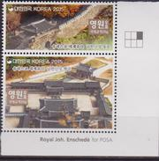 KOREA UNESCO MAP 2 V MNH - UNESCO