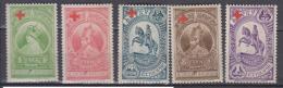 ETHIOPIE     1936           N.        209 / 213       COTE   8 . 00   EUROS           ( M 226 ) - Ethiopie