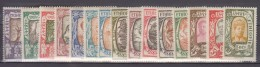 ETHIOPIE     1919           N.        117 / 131       COTE   55 . 00   EUROS           ( M 227 ) - Ethiopie